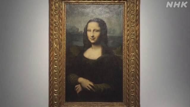 モナリザ 複製画 オークション 3億8000万円 落札に関連した画像-01