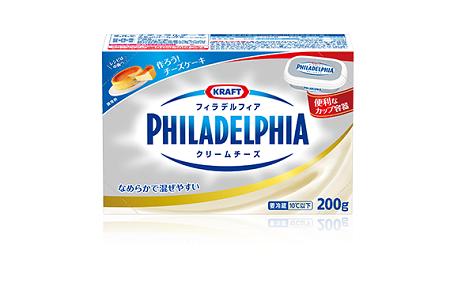 森永乳業 チーズ 値上げに関連した画像-01