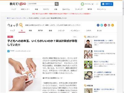 慰安婦 解決 10億円 無視に関連した画像-02