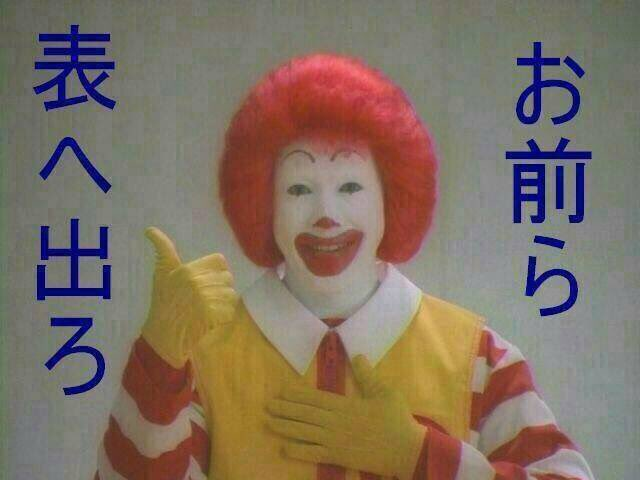 マック マクドナルド おいしいと思うメニューに関連した画像-01