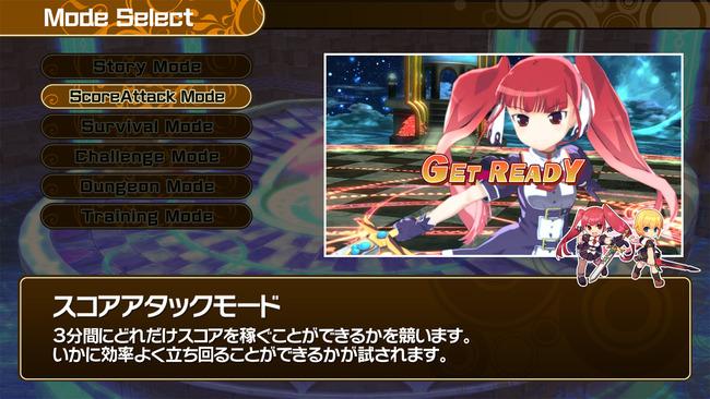 同人ゲーム PS4 クロワルール・シグマに関連した画像-10