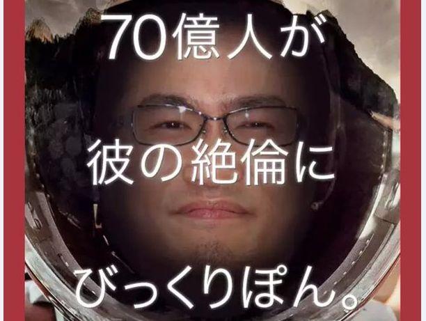 エイプリルフール 映画.com 謝罪 超えちゃいけないライン ショーンK 乙武 ベッキーに関連した画像-01