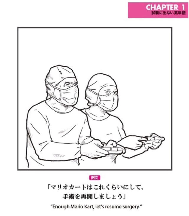 出ない順に関連した画像-09