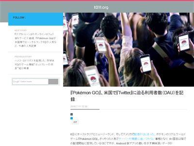 ポケモンGO ツイッターに関連した画像-02