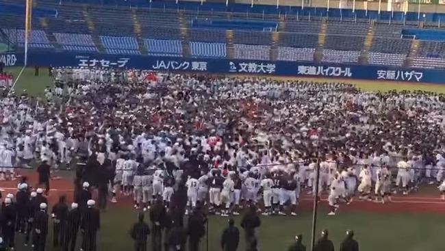 稲村亜美 始球式に関連した画像-09
