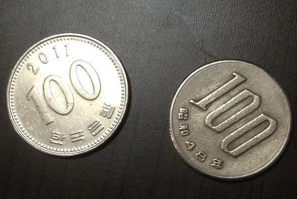 韓国 硬貨に関連した画像-01