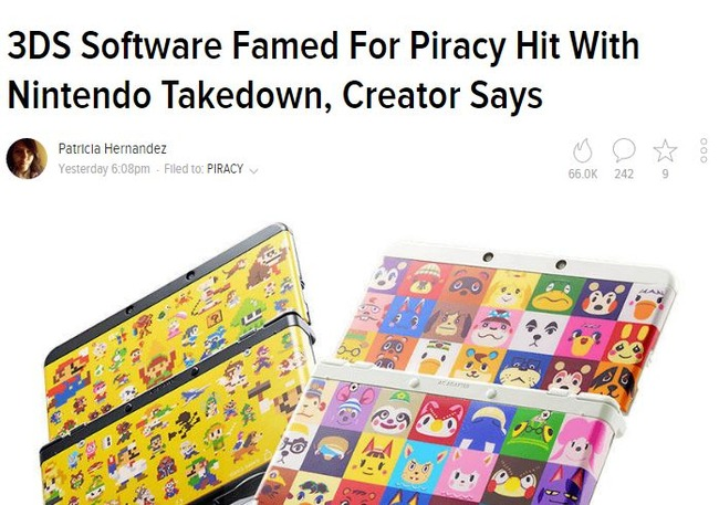 3DS 任天堂 法務部 著作権に関連した画像-02