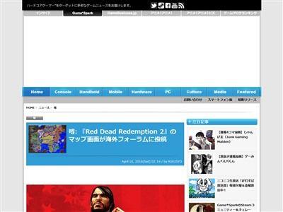レッド・デッド・リデンプション2 ロックスター RDR レッドデッドリデンプション レッド・デッド・リデンプション マップに関連した画像-02