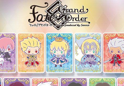 FGO Fate サンリオ コラボ サーヴァント デザイン グッズに関連した画像-01