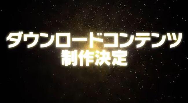 大乱闘スマッシュブラザーズ SPECIALDirect ニンテンドースイッチ スマブラに関連した画像-02