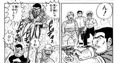 県警 発砲 神奈川に関連した画像-01