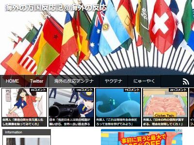 海外ゲーマー 日本 RPG JRPG ターン制 時代遅れに関連した画像-02