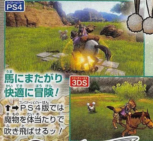 ドラゴンクエスト11 ドラクエ11 PS4 3DS バージョン 特徴 比較 違いに関連した画像-12