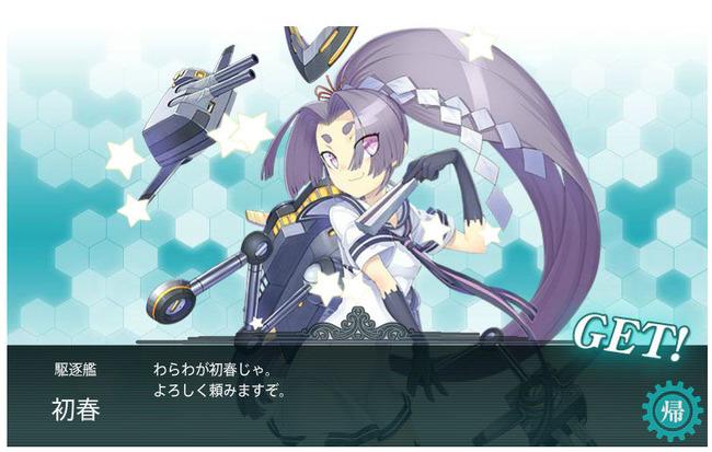 艦これ 初春に関連した画像-01