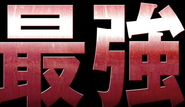 劇場版 ドラゴンボール超 ブロリー 予告 PV ネタバレ ゴジータに関連した画像-06