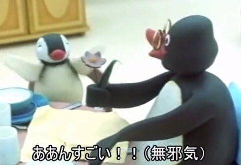 ピングー 新作 ケツデカピングー NHK ニコニコ動画 ツイッターに関連した画像-11