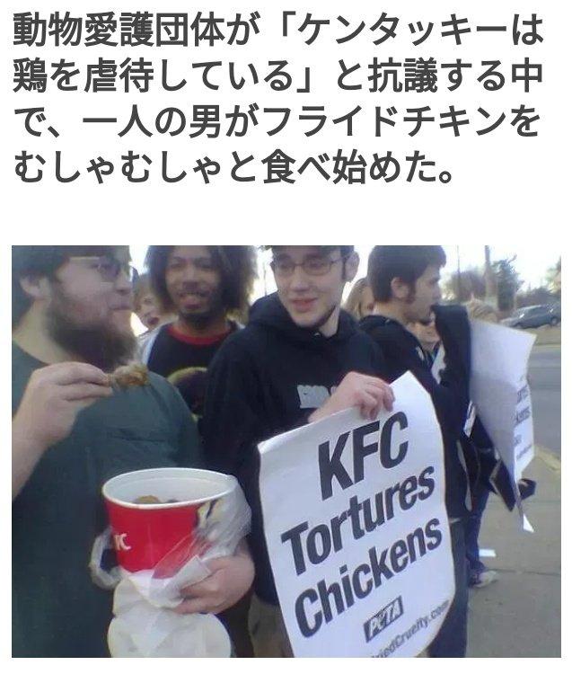 ヴィーガン 渋谷 デモに関連した画像-03