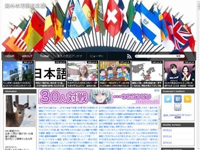 PSVita 売れてない 海外 外国人 日本 ゲーム売り場 扱いに関連した画像-02