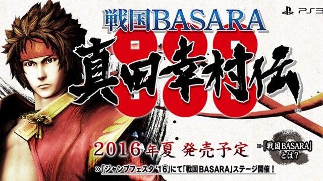 戦国BASARA 真田幸村伝 史実重視に関連した画像-01