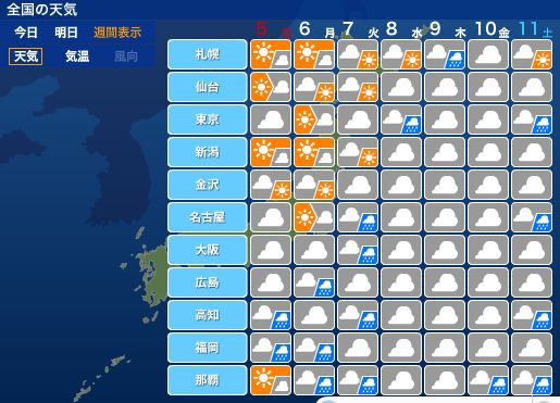 梅雨入り 悲報 関東 関東甲信に関連した画像-04