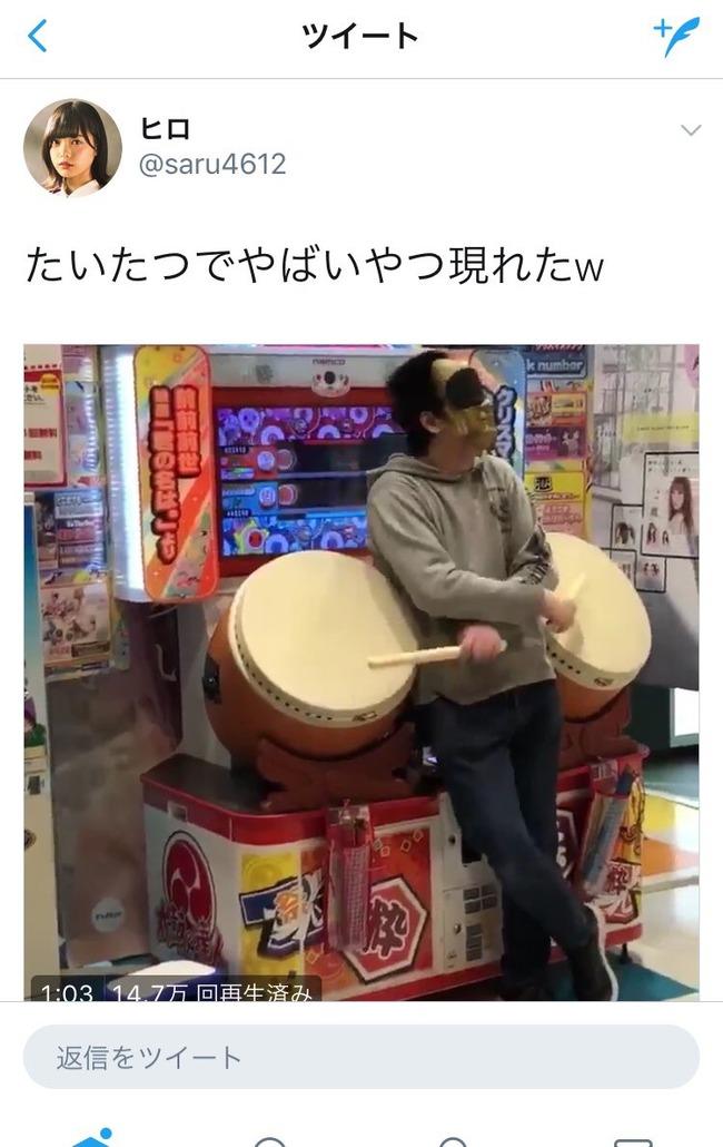 太鼓の達人 おるるんに関連した画像-02