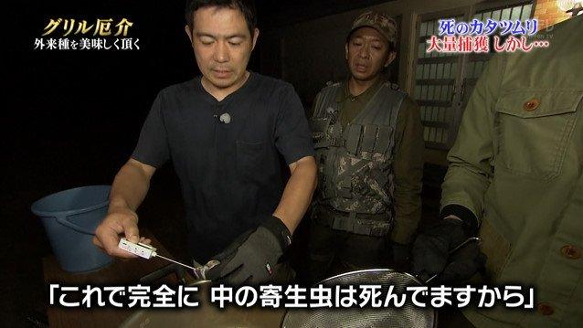 TOKIO カタツムリ 鉄腕ダッシュに関連した画像-11