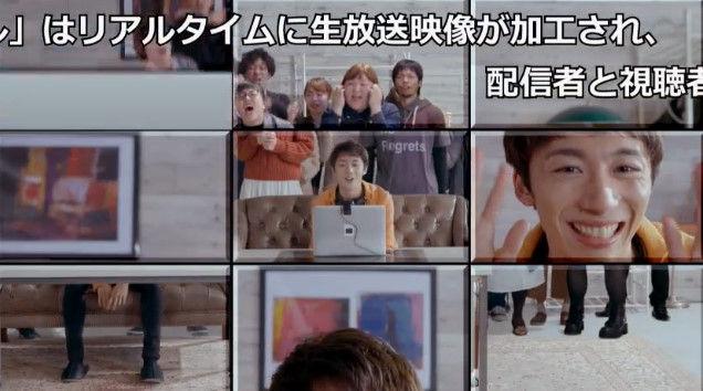 ニコニコ動画 クレッシェンド 新サービス ニコキャスに関連した画像-07