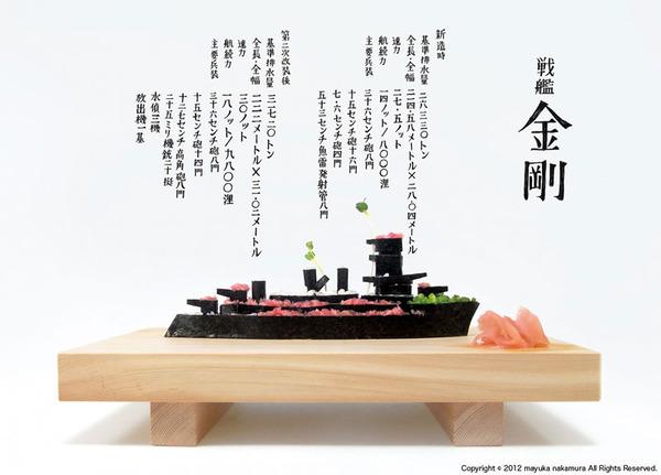 l_mmi_gunkan_01
