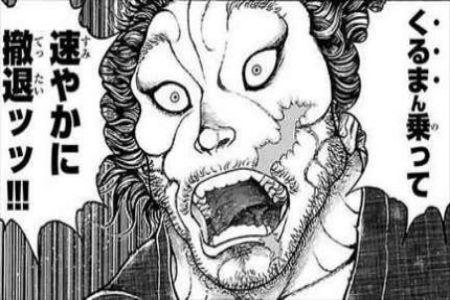 バキ 刃牙道 チャンピオン アニメ 漫画 最終回 花山 第4部に関連した画像-01