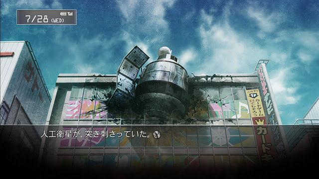 【ふざけんな】中国「すまん、うちの人工衛星が日本に落下するかもしれん(笑)」