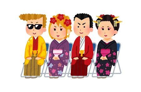 北九州 花魁 トレンド 成人式 キラキラに関連した画像-01