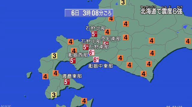 北海道 地震 震度6に関連した画像-01
