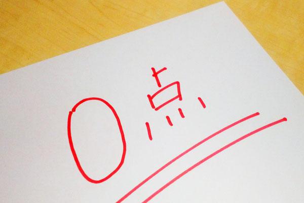 生見愛瑠 高校 テスト モデル 女子高生に関連した画像-01
