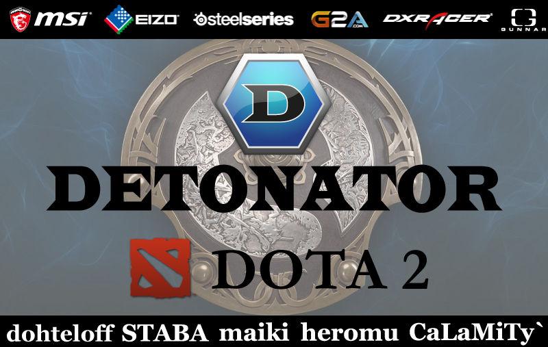 det-dota2-top