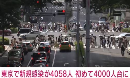【ヤバイ】東京都で新たに4058人の感染が確認される・・・初の4000人超えで過去最多