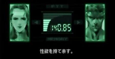 大塚明夫 ツイッター 非公開リスト 流出 反応 本人に関連した画像-01