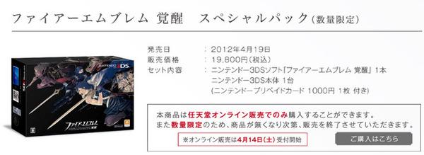 bdcam 2012-04-14 11-51-44-224