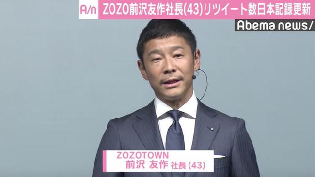 前澤友作 ZOZO 100万円 恣意的 抽選に関連した画像-01
