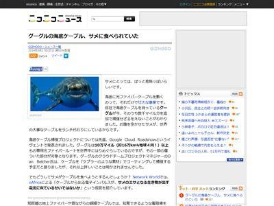 グーグルに関連した画像-02