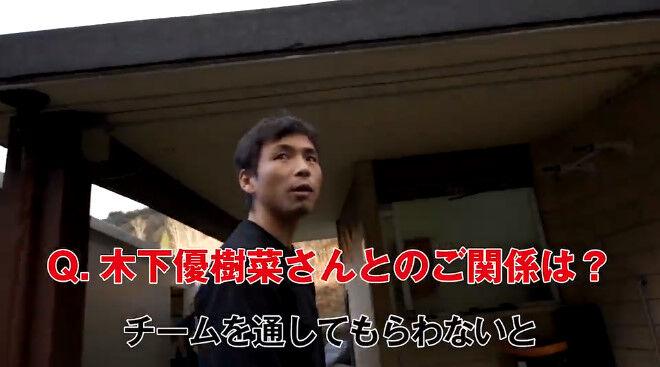 木下優樹菜 乾貴士 不倫 直撃インタビューに関連した画像-07