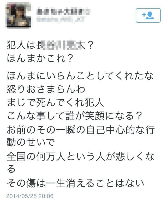 AKB48握手会に関連した画像-05