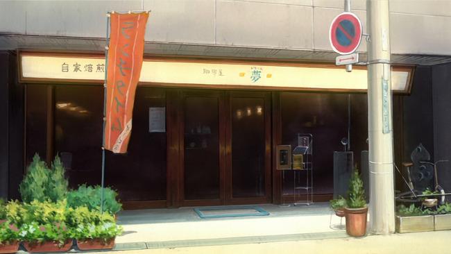 涼宮ハルヒの憂鬱 聖地 珈琲屋ドリーム 移転 閉店 エンドレスエイトに関連した画像-03