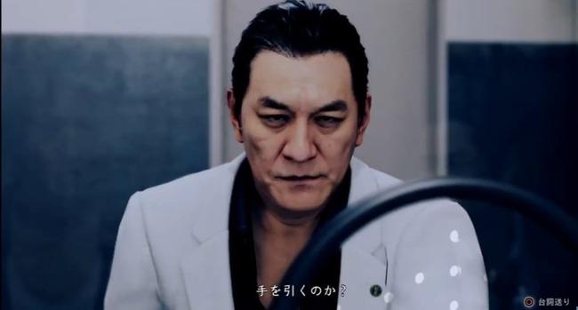 ピエール瀧 コカイン 逮捕 セガ ジャッジアイズ 販売自粛に関連した画像-01