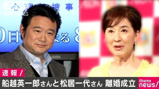 船越英一郎 松居一代 離婚 調停に関連した画像-01