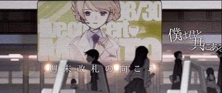 みきとP ボカロP CD サリシノハラ いーあるふぁんくらぶ ニコニコ動画 初音ミク きゅりあすに関連した画像-01