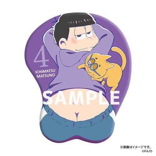 おそ松さん 公式 発売決定 お尻マウスパッド に関連した画像-05