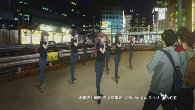 山本寛 ヤマカン WUG Wake Up, Girls! 劇場版に関連した画像-13