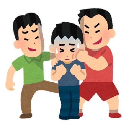 いじめ Twitter 保護者 親 子供に関連した画像-01