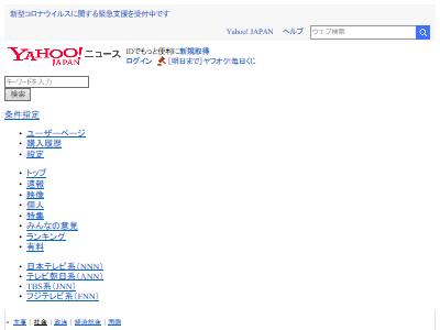 東京都 新型コロナウイルス 感染者数 1日 過去最多に関連した画像-02