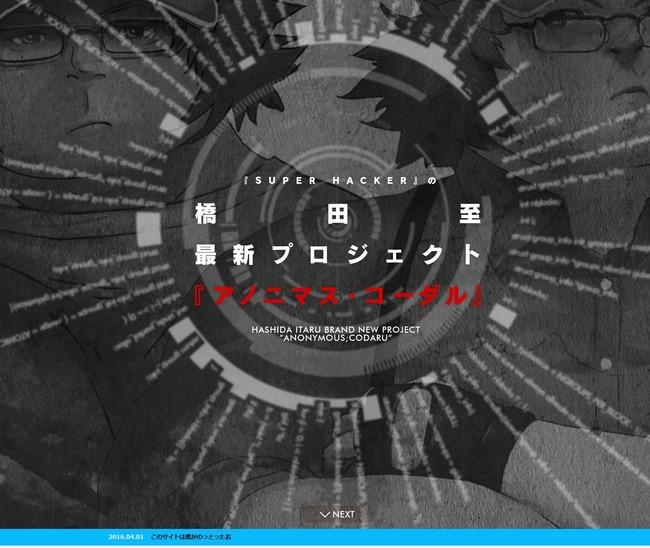 エイプリルフール 4月1日 遊戯王 海馬コーポレーション 採用試験 FGO ごちうさ デレステに関連した画像-28